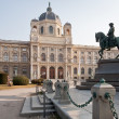 View on Kunsthistorisches Museum,Vienna,Austria - Stock Photo