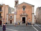 Church of Saint Catherine in Taormina, Sicily — Stock Photo