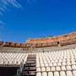 Royalty-Free Stock Photo: Teatro Greco, Taormina, Sicily