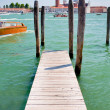 Royalty-Free Stock Photo: Pier on San Marco Canal and view on San Giorgio Maggiore, Venice