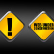 Web under construction sign — Stock Photo