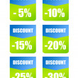 Discounts labels — Stock Photo #5711393