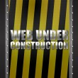 Web under construction — Stock Photo #5711408