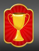 Shield trophy — Stock Photo