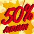 Royalty-Free Stock Vector Image: 50 percent discount autumn sale