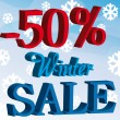 Royalty-Free Stock Векторное изображение: Promotion winter sale background