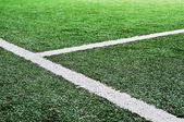 Green soccer field — Stock Photo