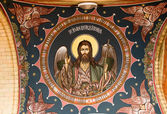Jesus image on church ceiling — Stock Photo