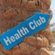 Royalty-Free Stock Photo: Health club