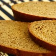 Stock Photo: Bread - source of carbohydrates.