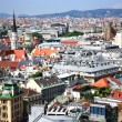 Vienna - the capital of Austria. - Stock Photo