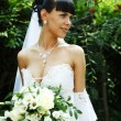 Beautiful bride - Photo