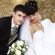 Groom and bride - Foto Stock
