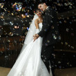 Bride and groom dancing — Stock Photo #5739041