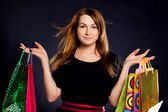 Beautifull woman with shopping bags — Stock Photo