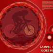 ������, ������: Cycling Red Poster 1