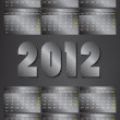 2012 A3 metal calendar for 12 months. Vector Illustration — Imagen vectorial