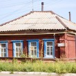 Old russian house in Uralsk — Stock Photo
