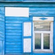 Kazakh house facade detail - Stock Photo