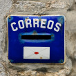 Old spanish mailbox — Stock Photo