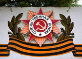Soviet war shield in Uralsk Kazakhstan — Stock Photo