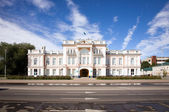 Goverment building at Uralsk — Stock Photo