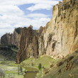 Smith Rock State Park in Oregon USA - Stock Photo