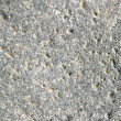 Stone detail, texture — Stock Photo #5753725