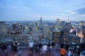 říše státní budovy a new york panorama — Stock fotografie