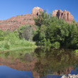 Stock Photo: Cathedral Rock Reflection, SedonArizona