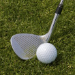 Foto Stock: Wedge and Ball