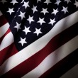 AmericFlag — Stock Photo #5745664