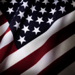 American Flag — Stock Photo #5745664