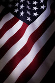 Amerikanische flagge — Stockfoto
