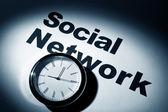Social Network — Stock Photo