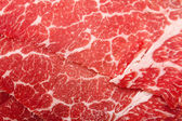 Meat Textured — Stock Photo