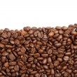 Coffee Bean — Stock Photo #5900080