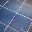 Solar-cell panel — Stock Photo #5921542