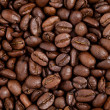 Coffee Bean — Stock Photo #5924417