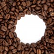 Coffee Bean — Stock Photo #5924497