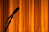 Stage Curtain — Stock Photo