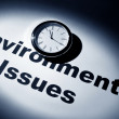 Environmental Issues — Stock Photo #5952771