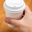 Stock Photo: White Paper Cup
