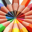 Colored pencils. — Stock Photo #5799380