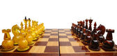 Chess. — Stockfoto