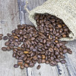 Coffee beans — Stock Photo #5873637