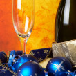 Christmas celebration — Stockfoto