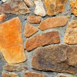 Stock Photo: Wall of stones