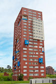Block of flats — Stock Photo