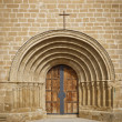Ermita del Santo Cristo — Stock Photo